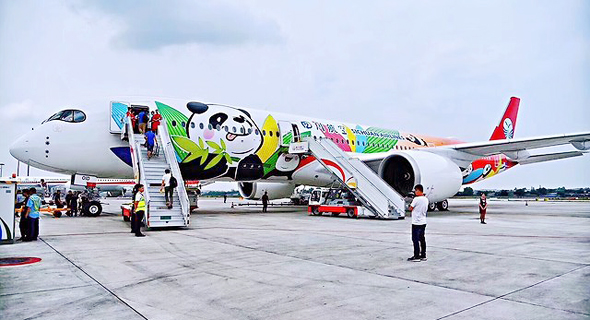 A Sichuan Airlines plane. Photo: PR