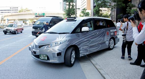 המונית האוטונומית של ZMP , צילום: רויטרס