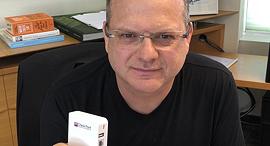 גיל שויד מיני פיירוול, צילום: Linked-in