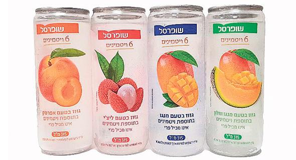 משקאות חדשים של המותג הפרטי של שופרסל