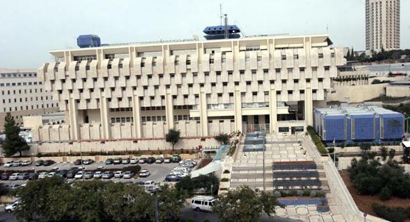 בנק ישראל, צילום: עטא עוויסאת