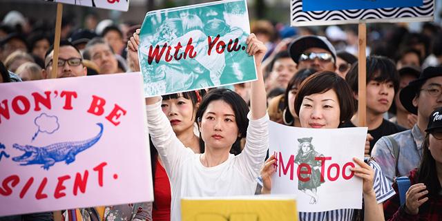 יפן: התוכנית לקידום נשים נכשלה - היעדים נדחו בעשור