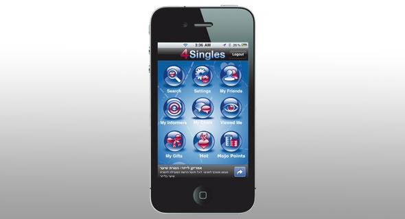 אפליקציה אייפון פור סינגלס 4 singles, צילום: צילום מסך
