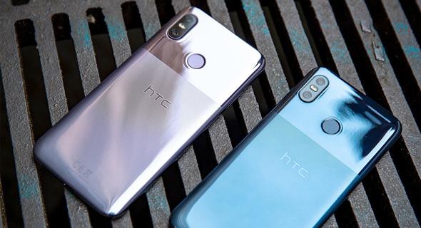 מכשיר ה-U12 life של HTC, צילום: HTC