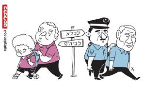 קריקטורה 3.9.18, איור: צח כהן