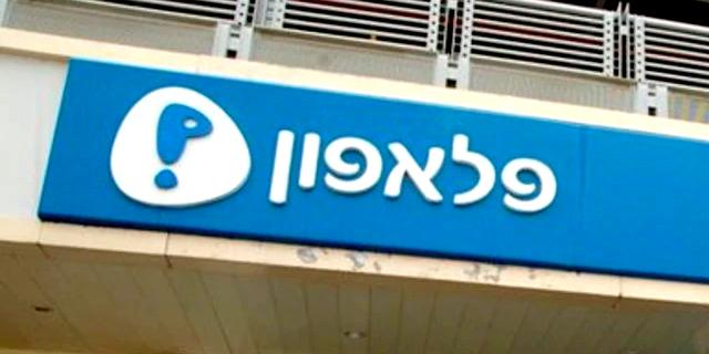 סופית: פלאפון תשלם 2.3 מיליון שקל בגין מכירה פסולה של טאבלטים