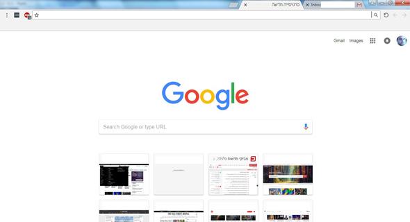מנוע החיפוש של גוגל בדפדפן כרום
