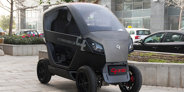 Israel's Government to Fund a Folding Electric Vehicle and Hydrogen Gas Stations