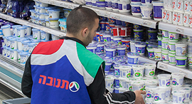 מוצרי חלב, צילום: אוראל כהן