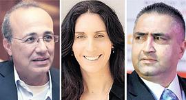 """מימין רמי דיין, לימור דנש וד""""ר משה ברקת, צילומים: אוראל כהן, עמית שעל"""