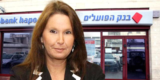 אחרי שיכון ובינוי: שרי אריסון בדרך החוצה מבנק הפועלים
