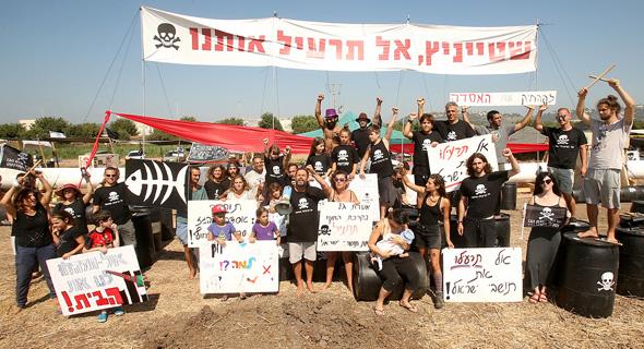 מחאת תושבים נגד האסדה