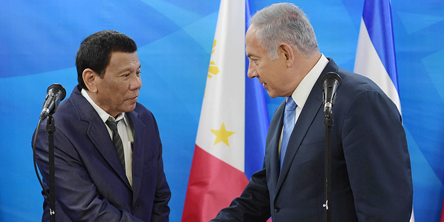Philippine President Duterte (left) and Israeli Prime Minister Netanyahu. Photo: Marc Israel, The Jerusalem Post