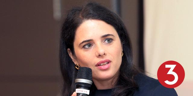 איילת שקד, שרת המשפטים: מובילת המאמץ לחיסול הבלמים בפני השלטון