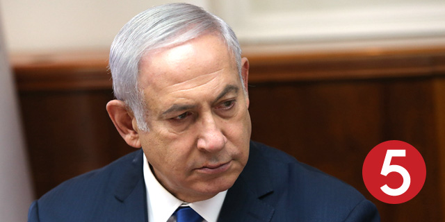 ראש ממשלת ישראל: המלך ביבי