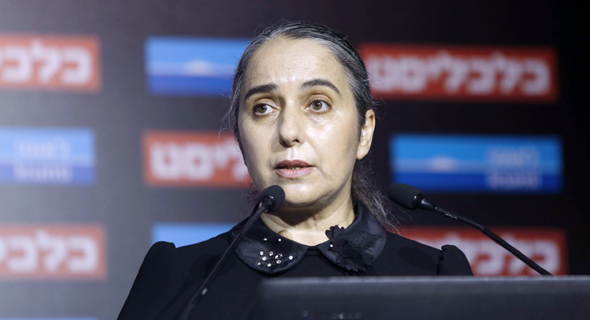 Anat Guetta, ISA Chairperson. Photo: Amit Sha'al