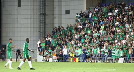 קהל מכבי חיפה ליגת העל אוהדים, צילום: ראובן שוורץ