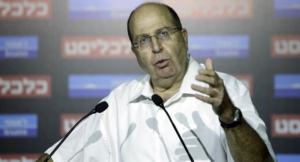 משה בוגי יעלון, שר הביטחון לשעבר
