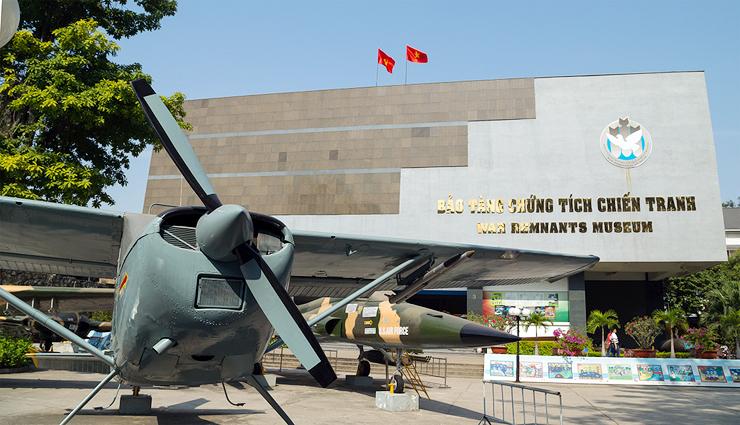 מוזיאון המלחמה בווייטנאם