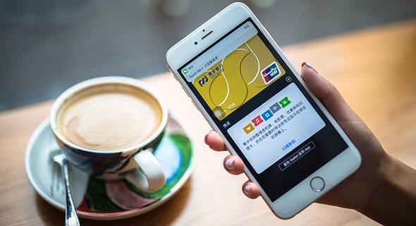 הזמנה ותשלום באפליקציה בבית הקפה לאקין. דרך להתחרות בסטארבקס המיושנת, צילום: luckin coffee
