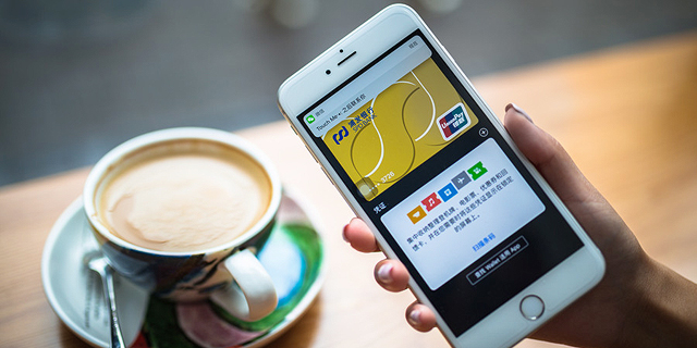 מצטערים, אנחנו לא מקבלים מזומן: בסין מסתמכים רק על תשלום באפליקציות