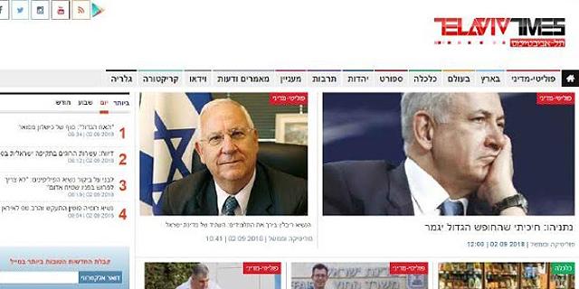 נחשפו שלושה אתרי פייק ניוז איראניים, שהפיצו תוכן כדי להשפיע על ישראל