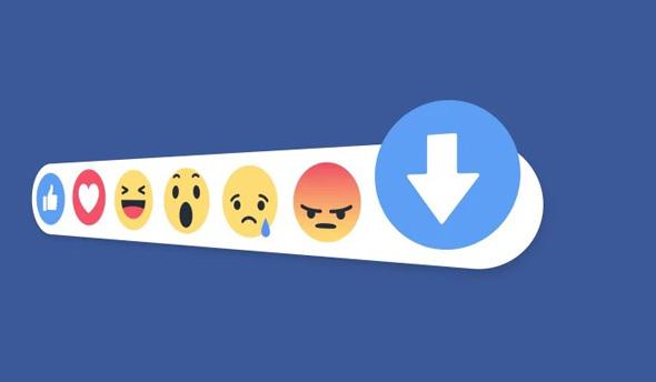 הגיע הזמן לתנאים חדשים. פייסבוק