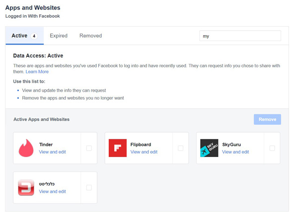 פייסבוק אפליקציות ישנות מדריך