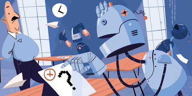טעות בזיהוי בינה מלאכותית איור, איור: אסיה איזנשטיין