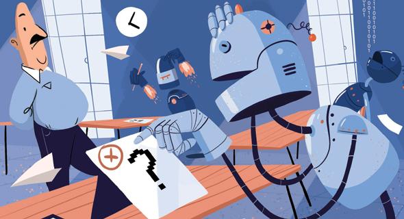 טעות בזיהוי בינה מלאכותית איור