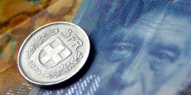 התחזקות הפרנק חתכה את הרווח של הבנק המרכזי של שוויץ ב-15 מיליארד דולר ב-2018