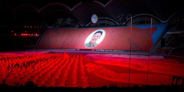 סדר היה שם: כך צפון קוריאה חגגה 70 שנה לעצמאותה