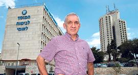 סמנכל הביטוח הלאומי דניאל גוטליב בבניין הביטוח ב ירושלים, צילום: עמית שאבי