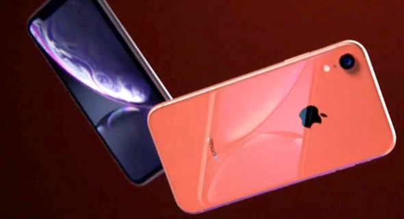 אייפון XR של אפל