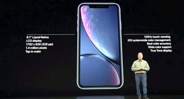 האייפון XR מוצג באירוע , צילום: Apple