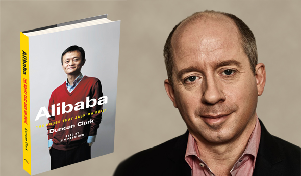 """קלארק והביוגרפיה של ג'ק מא. """"בסין צריך להתאהב בממשלה אבל לעולם לא להינשא לה"""""""