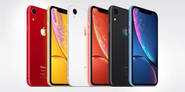דיווח: אפל תשיק בסתיו שלושה דגמי אייפון חדשים - בהם יורש ל-XR המאכזב