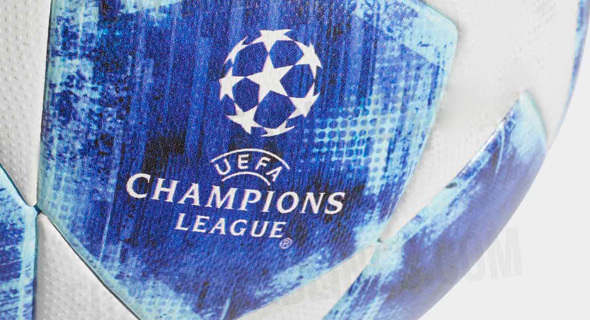 """הכדור החדש של ליגת האלופות. 2.73 מיליארד יורו יחולקו לקבוצות, צילום: טוויטר אופ""""א"""