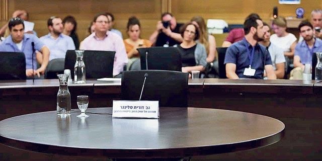 הכיסא הריק של סלינגר בוועדה, לאחר שסירבה להופיע