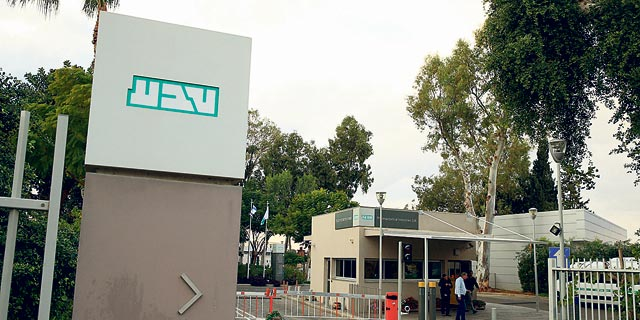Teva Chooses New Israeli Headquarters in Tel Aviv