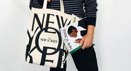 מוסף שבועי 20.9.18 תיקים ה תיק של ה ניו יורקר, צילום: newyorker.tumblr.com