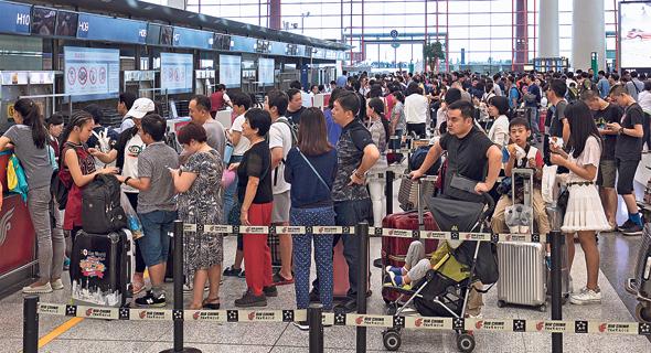 שדה התעופה בייג'ינג קפיטל