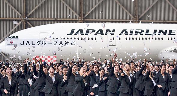 דיילות ג'פן איירליינס בטוקיו