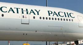 הטעות המביכה, צילום: Twitter/ Cathay Pacific