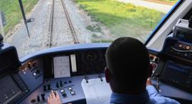 רכבת מימן, צילום: איי אף פי