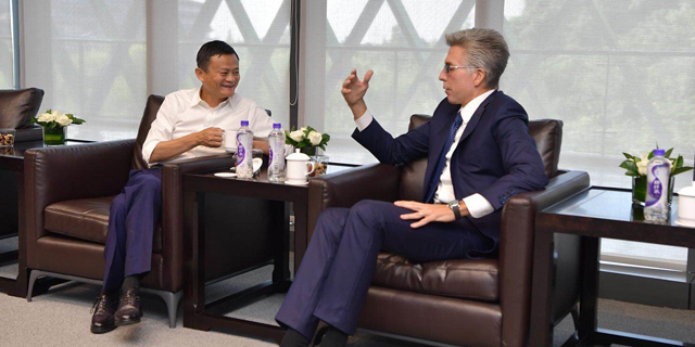 SAP Expands Israeli Development Operation to Support Cloud Partnership with Alibaba
