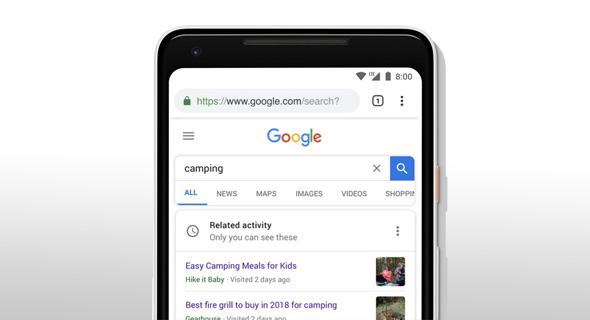 גוגל חיפוש כרטיסיות, צילום: בלוג גוגל הרשמי