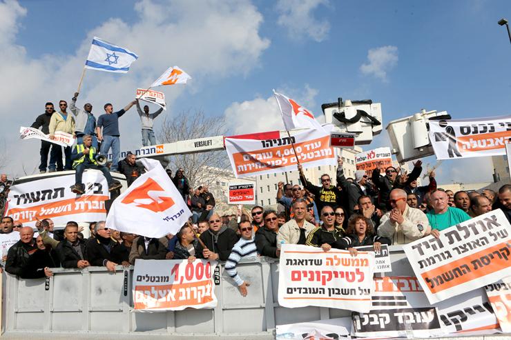הפגנה של עובדים ועובדות חברת החשמל (ארכיון)