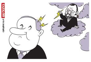 קריקטורה 26.9.18, איור: צח כהן