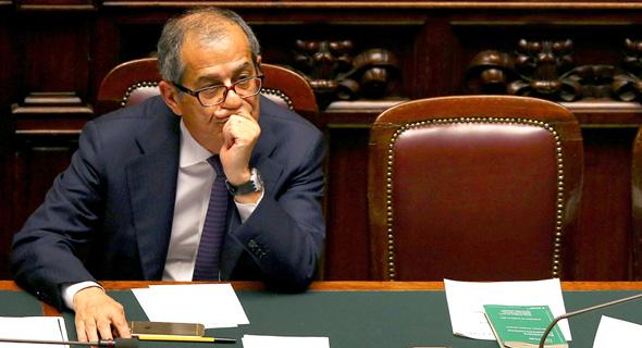 שר האוצר האיטלקי ג